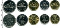 Изображение Наборы монет Кувейт Кувейт 1979-2007 0  AUNC