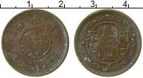 Изображение Монеты Япония 5 йен 1949 Латунь VF