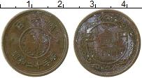 Изображение Монеты Япония 5 йен 1948 Латунь VF Хирохито