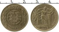 Изображение Монеты Португалия 50 сентаво 1926 Латунь XF