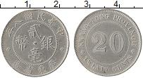 Изображение Монеты Кванг-Тунг 20 центов 1912 Серебро XF
