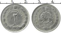 Изображение Монеты Иран 2 риала 1977 Медно-никель XF