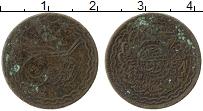 Изображение Монеты Хайдарабад 2 пайя 0 Бронза VF