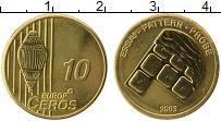 Изображение Монеты Европа 10 евроцентов 2003 Латунь UNC-