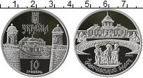 Изображение Монеты Украина 10 гривен 2020 Серебро Proof