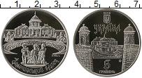Изображение Мелочь Украина 5 гривен 2020 Медно-никель UNC