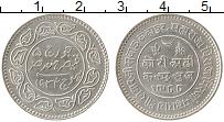 Продать Монеты Кач 5 кори 1932 Серебро