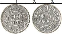 Продать Монеты Кач 1 кори 1936 Серебро