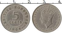 Продать Монеты Гондурас 5 центов 1952 Медно-никель