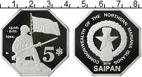 Изображение Монеты Марианские острова 5 долларов 2019 Посеребрение Proof