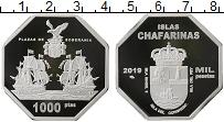 Продать Монеты Испания 1000 песет 2019 Посеребрение