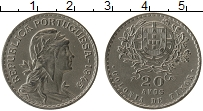 Изображение Монеты Азия Тимор 20 авос 1945 Медно-никель XF
