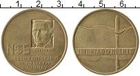 Изображение Монеты Уругвай 5 песо 1975 Латунь XF 150 лет революционно