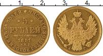 Продать Монеты 1825 – 1855 Николай I 5 рублей 1851 Золото