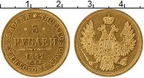Продать Монеты 1825 – 1855 Николай I 5 рублей 1852 Золото