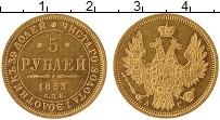 Продать Монеты 1825 – 1855 Николай I 5 рублей 1853 Золото