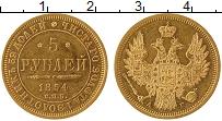 Продать Монеты 1825 – 1855 Николай I 5 рублей 1854 Золото