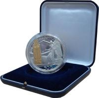 Изображение Подарочные монеты Андорра 26 Олимпийские игры 1995 Серебро Proof-