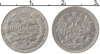 Изображение Монеты 1881 – 1894 Александр III 5 копеек 1892 Серебро VF СПБ АГ