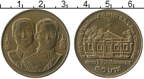 Изображение Монеты Таиланд 10 бат 1990 Медно-никель UNC