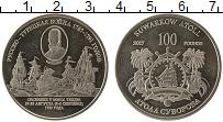 Изображение Монеты Острова Кука 100 фунтов 2017 Медно-никель UNC