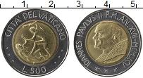 Изображение Монеты Ватикан 500 лир 1995 Биметалл UNC