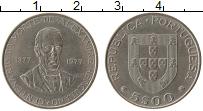 Изображение Монеты Португалия 5 эскудо 1977 Медно-никель UNC- 100 лет со дня смерт