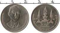 Изображение Монеты Таиланд 2 бата 1992 Медно-никель UNC