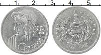 Продать Монеты Гватемала 25 сентаво 1958 Серебро