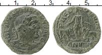 Изображение Монеты Древний Рим 1 сестерций 0 Медь VF+