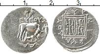 Продать Монеты Древняя Греция 1 драхма 0 Серебро