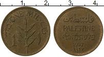 Продать Монеты Палестина 1 мил 1927 Бронза