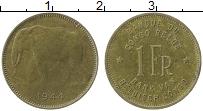 Изображение Монеты Бельгийское Конго 1 франк 1944 Латунь XF