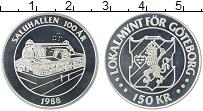 Изображение Монеты Швеция 150 крон 1988 Серебро Proof- Городские деньги