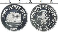 Изображение Монеты Швеция 150 крон 1989 Серебро Proof- Городские деньги