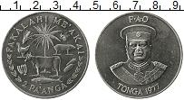 Изображение Монеты Тонга 2 паанга 1977 Медно-никель UNC- ФАО