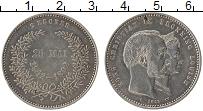 Изображение Монеты Дания 2 кроны 1892 Серебро XF