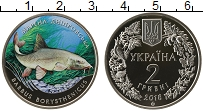 Изображение Монеты Украина 2 гривны 2018 Медно-никель UNC