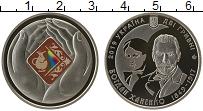 Изображение Монеты Украина 2 гривны 2019 Медно-никель UNC 170 лет со дня рожде