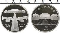 Изображение Монеты Китай 10 юаней 1997 Серебро Proof