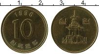 Изображение Монеты Южная Корея 10 вон 1996 Латунь UNC-