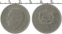 Изображение Монеты Марокко 5 дирхам 1980 Медно-никель XF- Хассан II