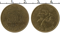 Изображение Монеты Гонконг 50 центов 1994 Латунь XF