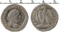 Изображение Монеты Древний Рим 1 тетрадрахма 0 Серебро XF