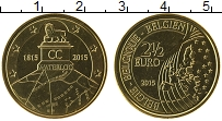 Продать Монеты Бельгия 2 1/2 евро 2015 Латунь