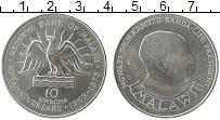 Изображение Монеты Малави 10 квач 1975 Серебро UNC-