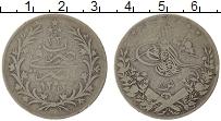Изображение Монеты Египет 10 кирш 1907 Серебро VF
