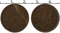 Изображение Монеты Япония 1 сен 1919 Бронза XF