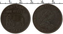 Изображение Монеты Цейлон 1 стивер 1815 Медь XF Георг III