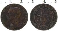 Изображение Монеты Италия Итальянская Сомали 2 бесе 1912 Бронза VF